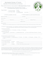 MST Application Form